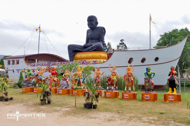 Properties Away Koh Samui Temples Wat Bohput Tharam