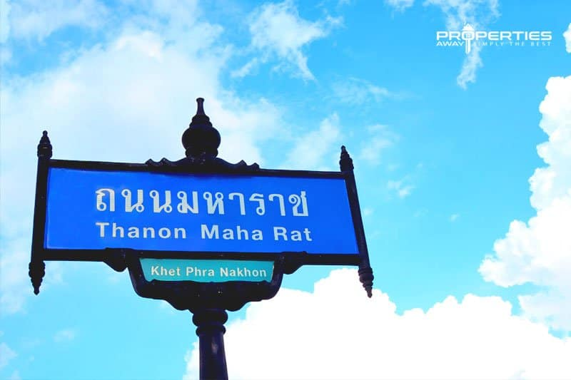 properties_away_thai_language